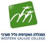 פורום המכללה האקדמית גליל מערבי